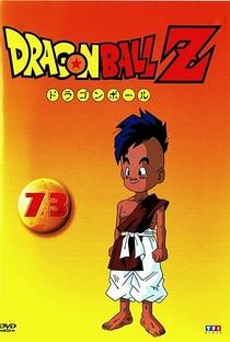 Dragon Ball Z (9ª Temporada) - Poster / Capa / Cartaz - Oficial 17
