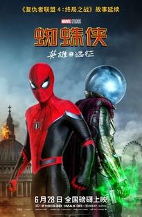 Homem-Aranha: Longe de Casa - Poster / Capa / Cartaz - Oficial 11