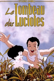 Túmulo dos Vagalumes - Poster / Capa / Cartaz - Oficial 53