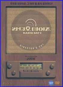 Radio Dayz - Poster / Capa / Cartaz - Oficial 3