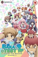 Baka to Test to Shoukanjuu (2ª Temporada) (バカとテストと召喚獣 にっ!)