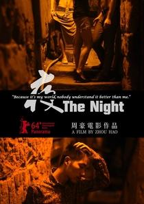 A noite - Poster / Capa / Cartaz - Oficial 1