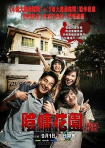 The Lost Home - Poster / Capa / Cartaz - Oficial 4