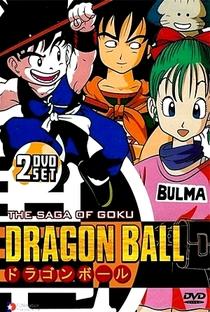 Dragon Ball: Saga de Pilaf - Poster / Capa / Cartaz - Oficial 6