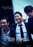 Confession (Joeun Chingoodeul)