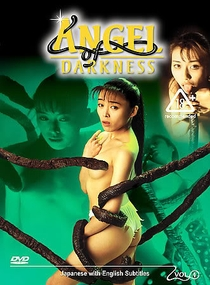 Angel of Darkness 3: Live Action - Poster / Capa / Cartaz - Oficial 1
