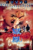 On Parole (Yu feng)