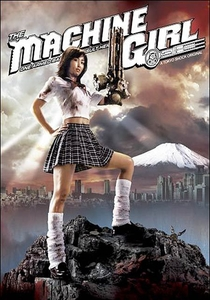 The Machine Girl - Poster / Capa / Cartaz - Oficial 6