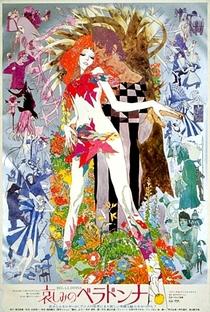 Kanashimi no Belladonna - Poster / Capa / Cartaz - Oficial 4