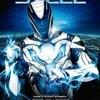 Crítica: Max Steel | CineCríticas