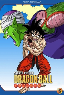Dragon Ball (5ª Temporada) - Poster / Capa / Cartaz - Oficial 14