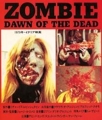 Despertar dos Mortos - Poster / Capa / Cartaz - Oficial 14