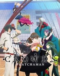Gatchaman Crowds - Poster / Capa / Cartaz - Oficial 1