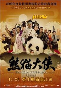 Panda Express - Poster / Capa / Cartaz - Oficial 1