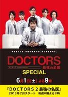 DOCTORS: Saikyou no Meii Special (DOCTORS 最強の名医 Special)