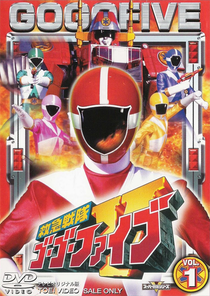 Kyuukyuu Sentai GoGoFive - Poster / Capa / Cartaz - Oficial 1