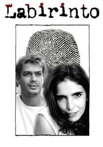 Labirinto - Poster / Capa / Cartaz - Oficial 1