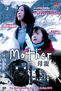Mother - Poster / Capa / Cartaz - Oficial 1