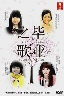 Sotsu Uta - Poster / Capa / Cartaz - Oficial 1