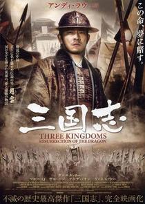 Três Guerreiros - A Ressurreição Do Dragão - Poster / Capa / Cartaz - Oficial 4