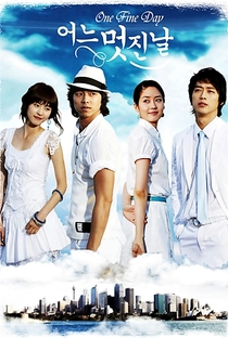 One Fine Day - Poster / Capa / Cartaz - Oficial 1