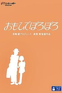 Memórias de Ontem - Poster / Capa / Cartaz - Oficial 9