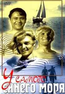 À Beira do Mar Azul  - Poster / Capa / Cartaz - Oficial 1
