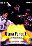 Comando Ultra Force