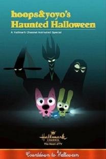 Hoops&Yoyo's Haunted Halloween - Poster / Capa / Cartaz - Oficial 2