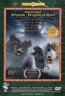 Ouriço no Nevoeiro - Poster / Capa / Cartaz - Oficial 4