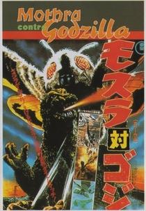 Godzilla Contra a Ilha Sagrada - Poster / Capa / Cartaz - Oficial 2