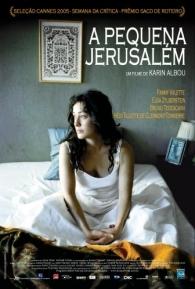 A Pequena Jerusalém - Poster / Capa / Cartaz - Oficial 2
