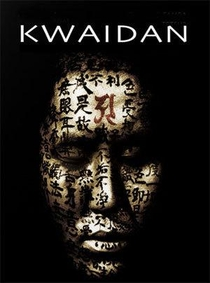 Kwaidan - As Quatro Faces do Medo - Poster / Capa / Cartaz - Oficial 4