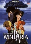 Windaria (ウインダリア)