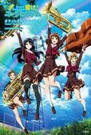 Hibike! Euphonium Specials (響け!ユーフォニアム スペシャル)