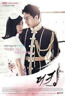 The King 2 Hearts - Poster / Capa / Cartaz - Oficial 1
