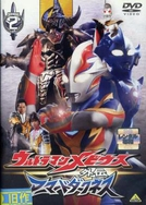 Ultraman Mebius Gaiden: Armor of Darknes Stage 02 (Ultraman Mebius Gaiden: Armor of Darknes Stage 02)