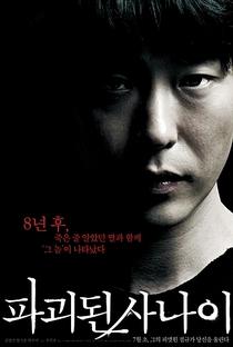 Man of Vendetta - Poster / Capa / Cartaz - Oficial 2