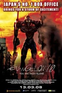 Evangelion: 1.11 - Você (Não) Está Só - Poster / Capa / Cartaz - Oficial 5