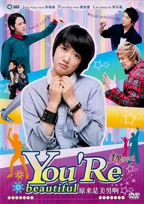 You're Beautiful - Poster / Capa / Cartaz - Oficial 2