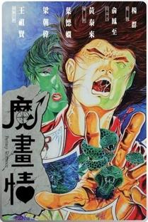 Fantasy Romance - Poster / Capa / Cartaz - Oficial 3