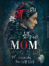 Mom - Poster / Capa / Cartaz - Oficial 1