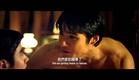 Jan Dara: The Beginning 晚孃:風月豪門 [HK Trailer 香港版預告]
