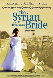 A Noiva Síria - Poster / Capa / Cartaz - Oficial 3