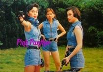 Pink Panther - Poster / Capa / Cartaz - Oficial 4