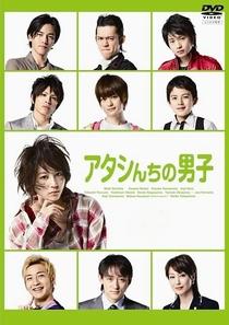 Atashinchi no Danshi - Poster / Capa / Cartaz - Oficial 3