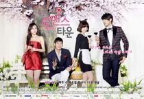 Romance Town - Poster / Capa / Cartaz - Oficial 1