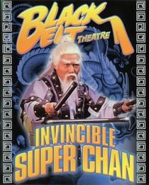 O Invencivel Super Chan - Poster / Capa / Cartaz - Oficial 1