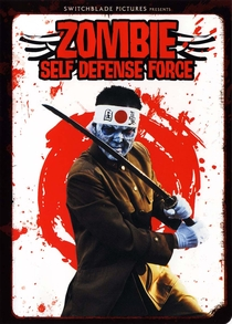 Zombie Self-Defense Force - Poster / Capa / Cartaz - Oficial 2