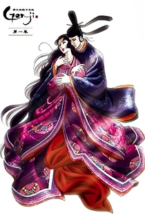Genji Monogatari Sennenki - Poster / Capa / Cartaz - Oficial 5